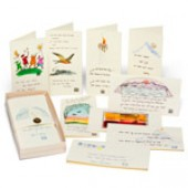 J Stone Hand Painted Card Collection - Sympathy